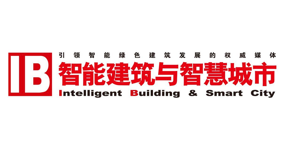 智能建筑与智慧城市logo_120x60