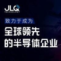 瓴盛科技迎新战略投资者 携手<font co...